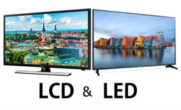 2.EL LCD ALANLAR